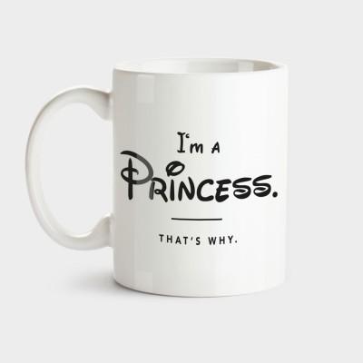 I'm a princess - Tasse