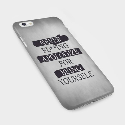 Never apologize - Handycover